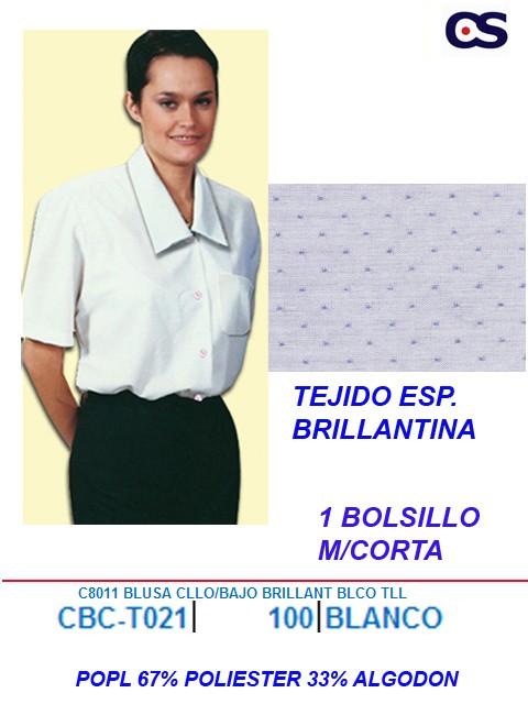 Uniformes Málaga