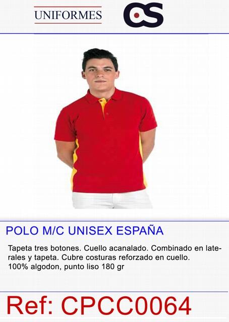 POLO UNISEX M/C ESPAÑA P596