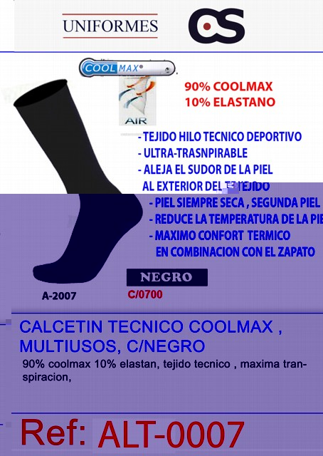 CALCETIN COOLMAX